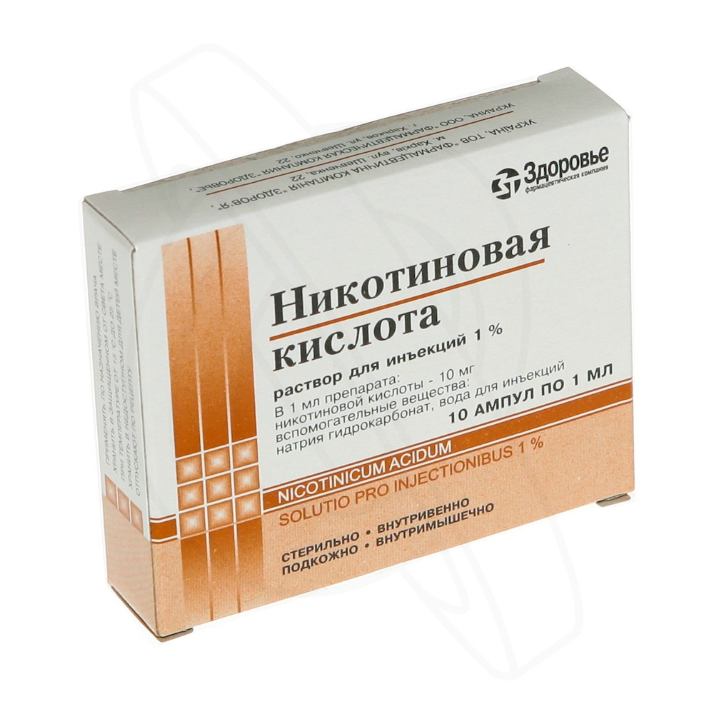 Схема лечением никотиновой кислотой